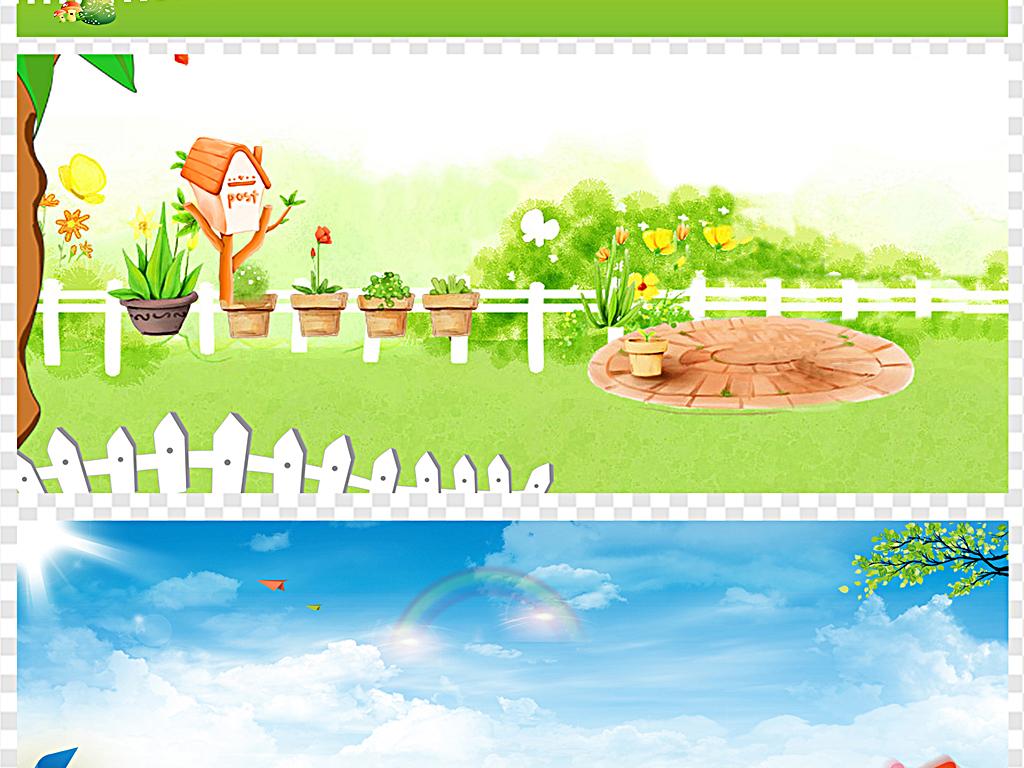 设计元素 背景素材 卡通边框 > 儿童节背景卡通背景图片高清儿童照片