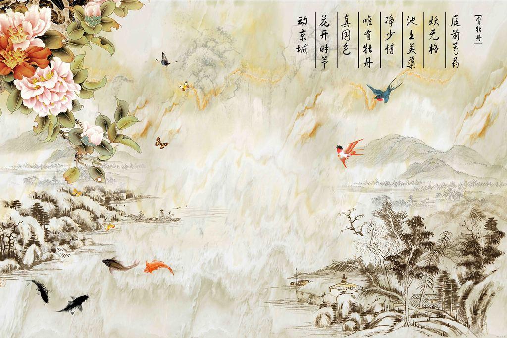 中式牡丹山水水墨画电视背景赏牡丹