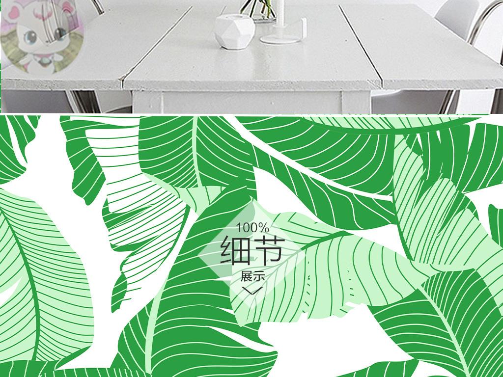 北欧简约热带植物叶子装饰无框画