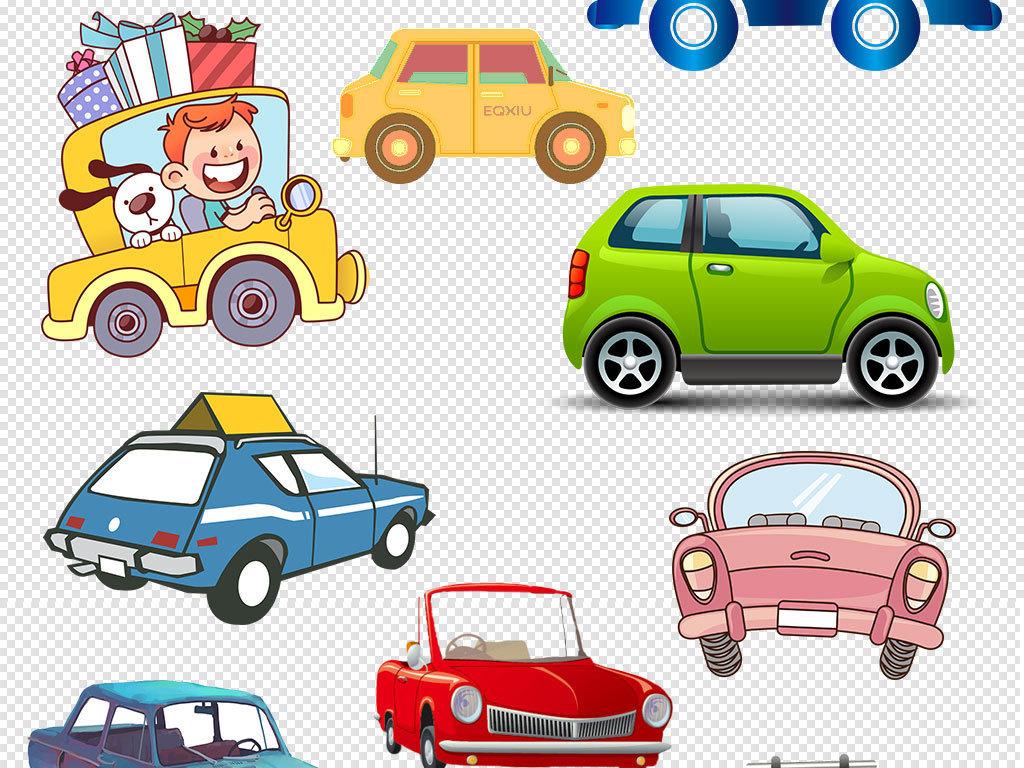 卡通可爱玩具小汽车小轿车设计元素图片