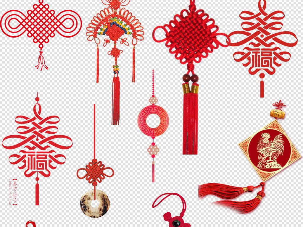卡通手绘红色中国结装饰设计元素图片下载png素材--我