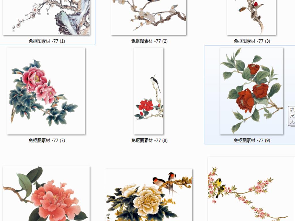中国风花鸟工笔画自然植物喜庆png素材