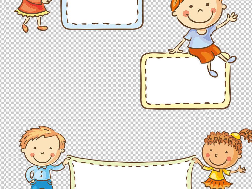 90个小学生手抄报成长档案卡通儿童素材图片_模板下载