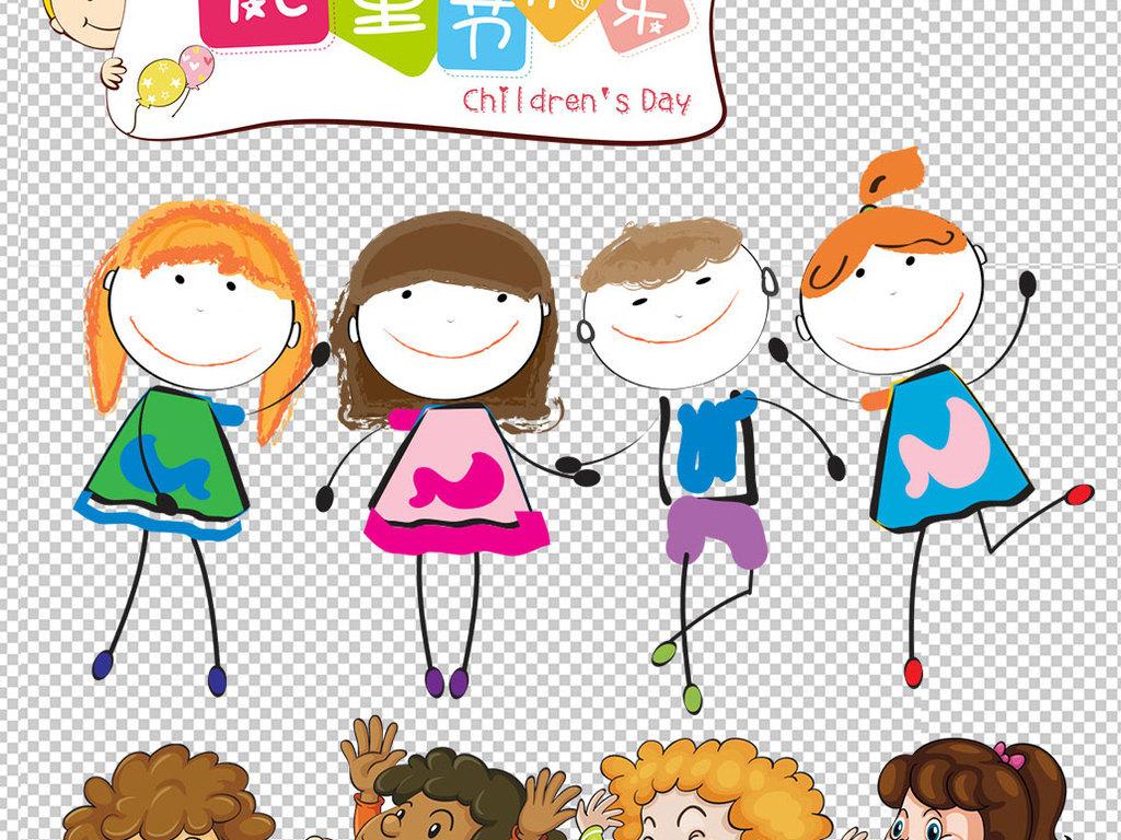 90个小学生手抄报成长档案卡通儿童素材图片