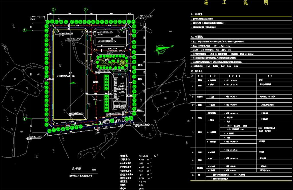 厂房cad建筑施工平面图