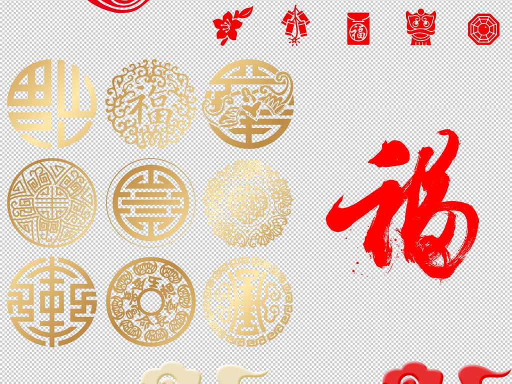 中国传统花纹边框中国风元素免扣高清素材图片