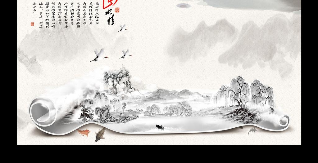 画中式意境中式山水情中国山水画山水画图片古代山水画高清山水画水墨图片