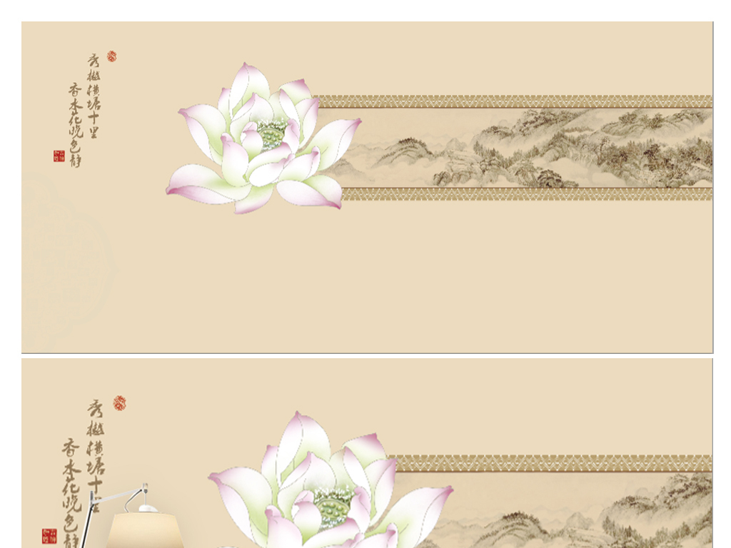 新中式工笔画牡丹背景墙装饰画图片