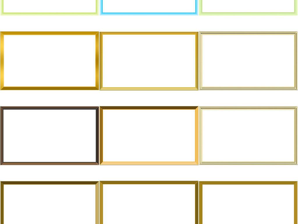 彩色长方形边框素材大全3