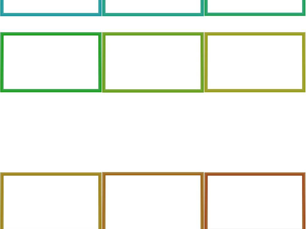 长方形相框素材png系列4