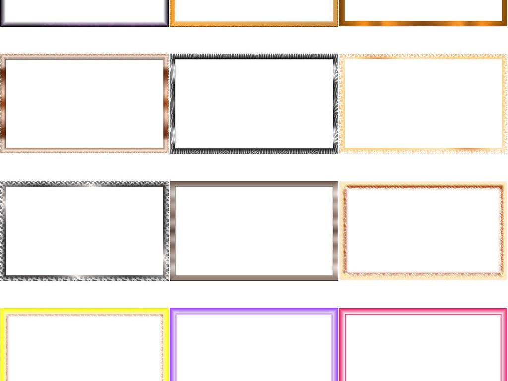 设计素材长方形边框方形边框方形彩色边框精美边框报纸