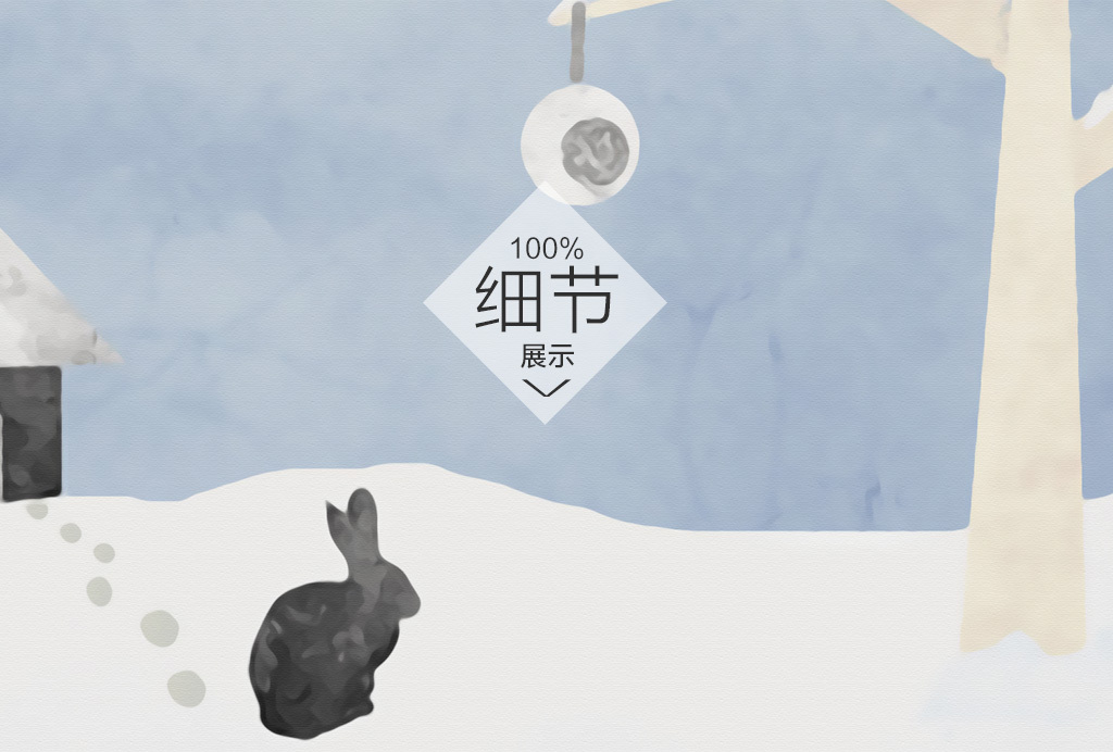 手绘动物山水抽象雪地山水创意兔子北极熊抽象飞鸟北欧抽象雪景装饰画
