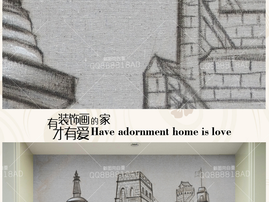 中外古建筑纯手绘艺术绘画艺术玄关