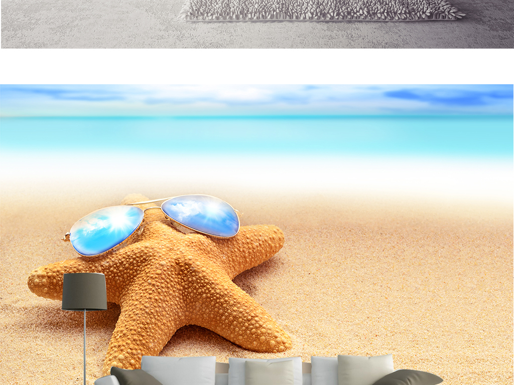 创意躺在沙滩上戴着眼镜的海星背景墙壁纸图片