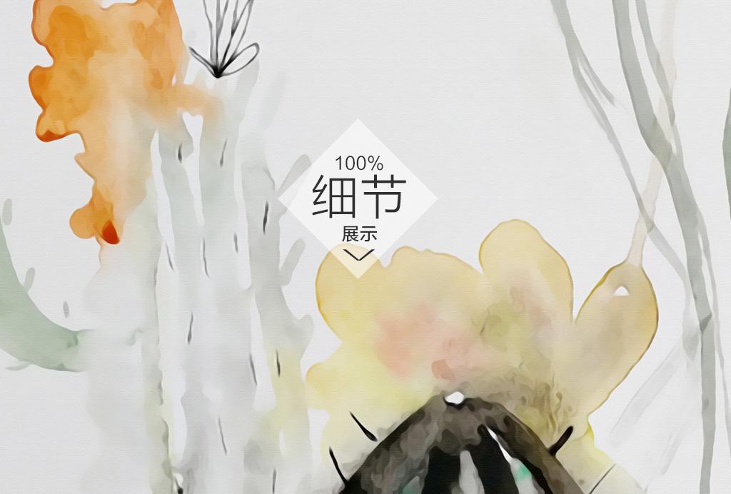 北欧风格手绘卡通植物仙人掌无框画装饰画