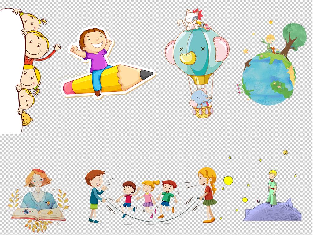 六一卡通儿童小孩学生幼儿图片素材