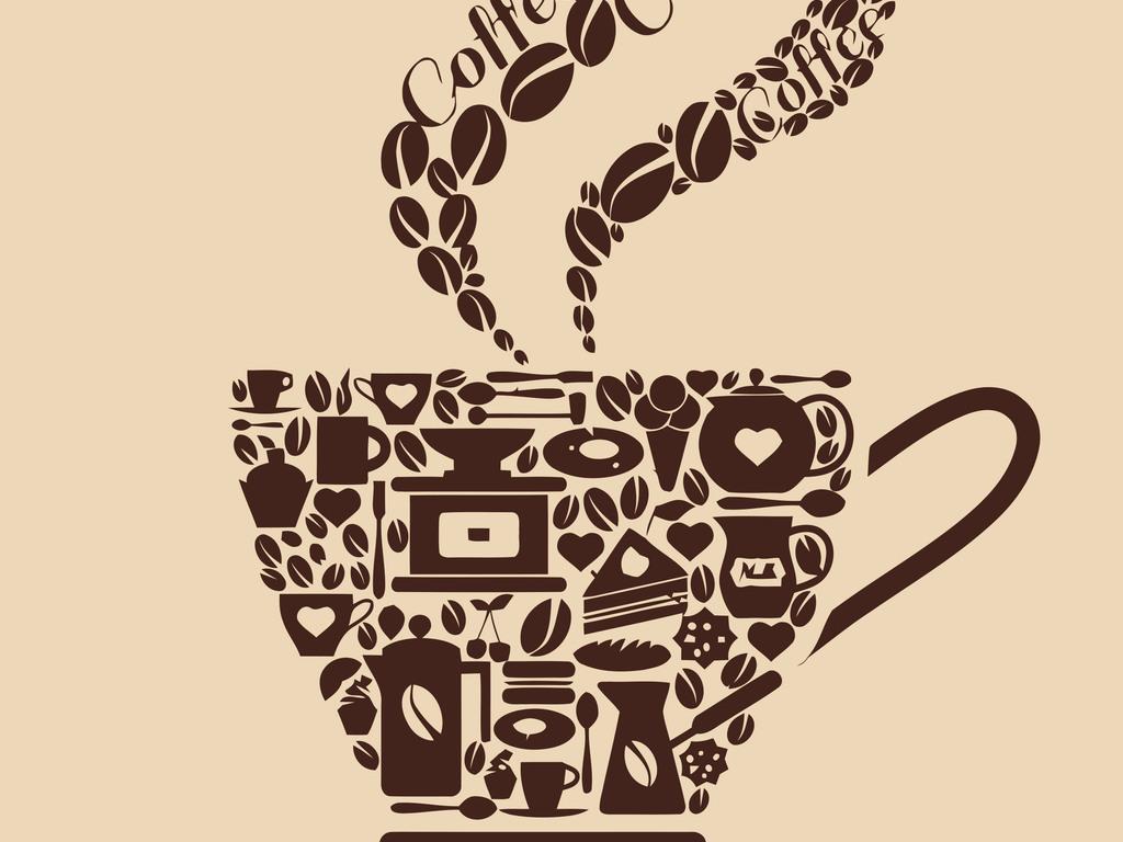 茶手绘咖啡咖啡豆手绘咖啡海报