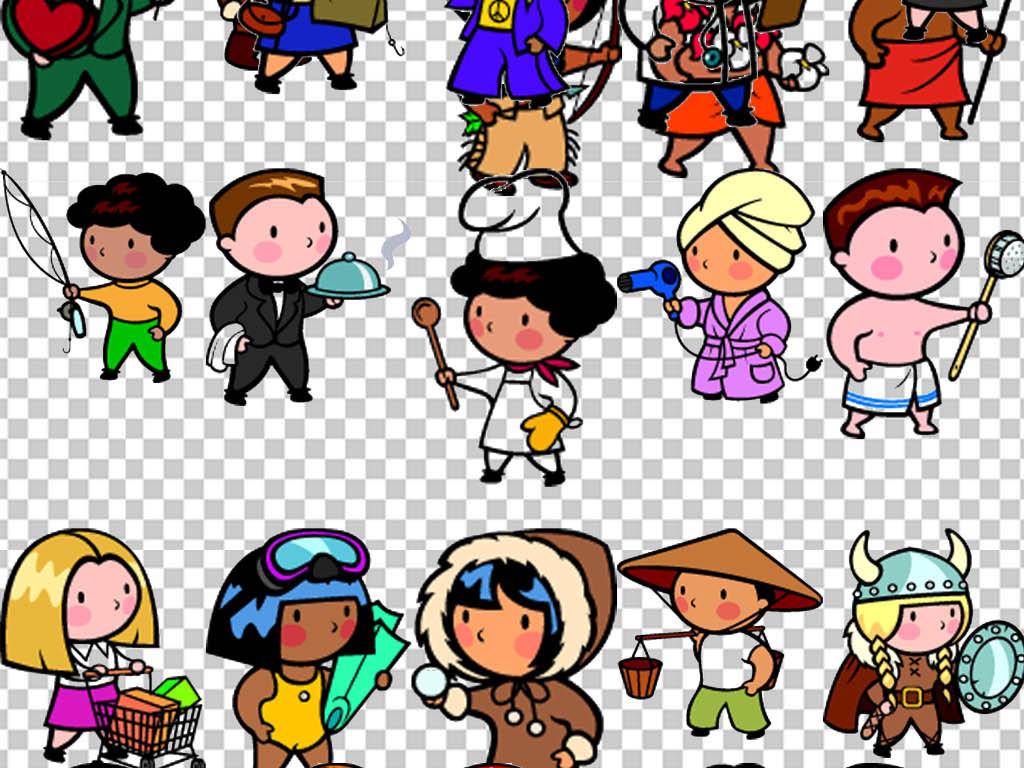 设计元素 其他 装饰图案 > 手抄报小报儿童节可爱小孩免扣png  版权
