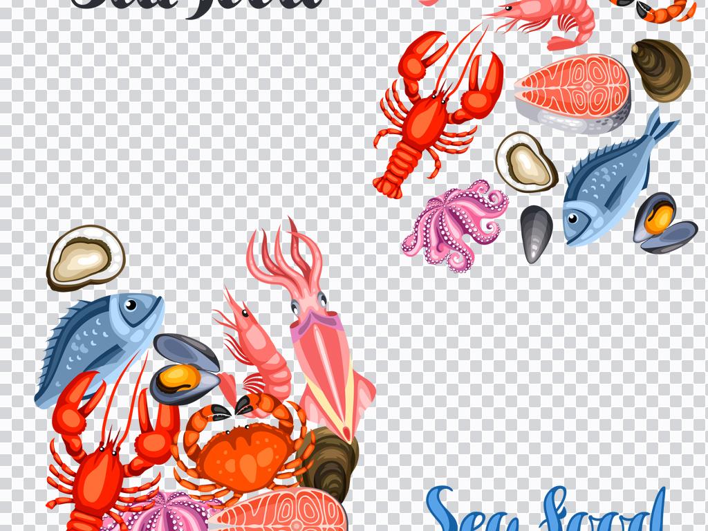 eps+png手绘海鲜设计素材鱼虾蟹三文鱼海螺等