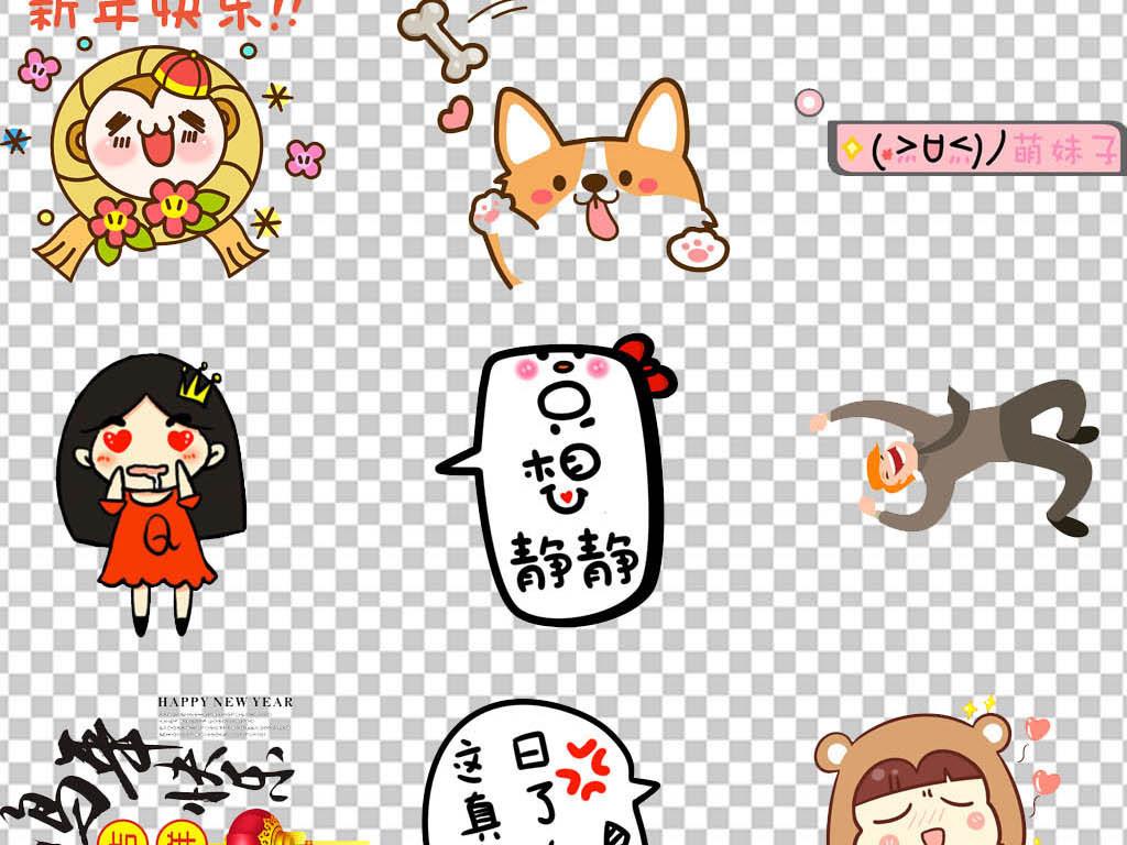 人物表情卡通表情表情卡通可爱卡通人物卡通可爱创意手绘墙手绘创意