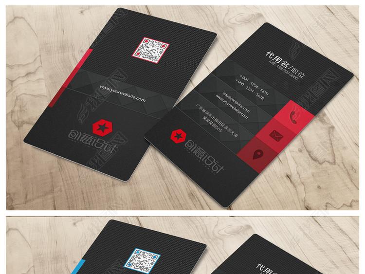 个性黑色炫酷创意竖版名片设计模板
