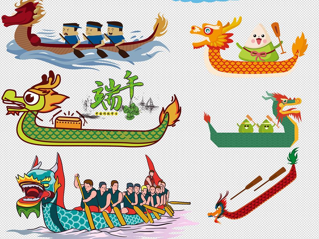 五月初五端午节卡通粽子赛龙舟免抠字体素材