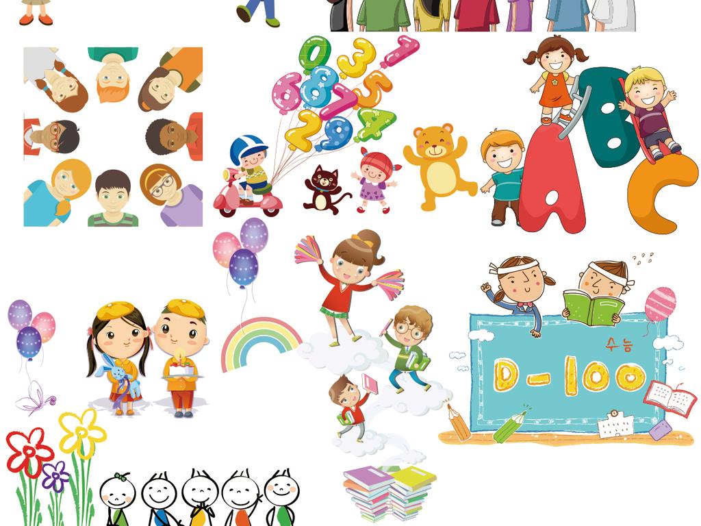 卡通六一儿童手拉手玩耍海报png矢量素材