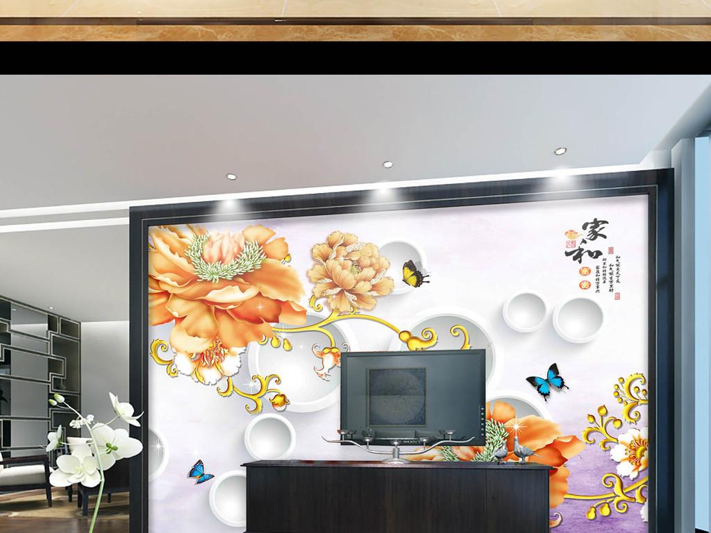 高清手绘金色牡丹花3d背景墙