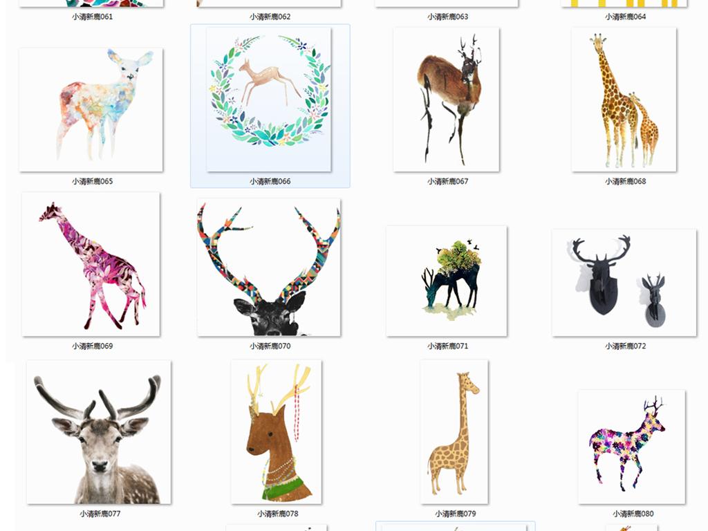水彩鹿小鹿麋鹿png免抠图素材图片下载png素材-动物