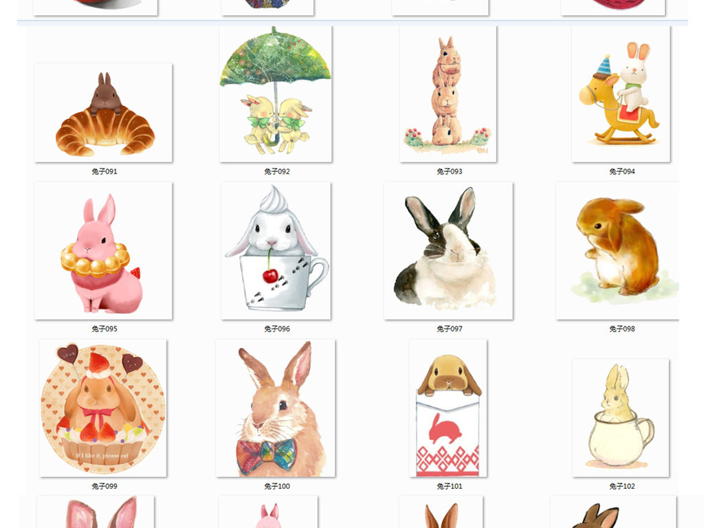可爱的小动物手绘兔兔子手绘可爱小兔子(图片编号:)