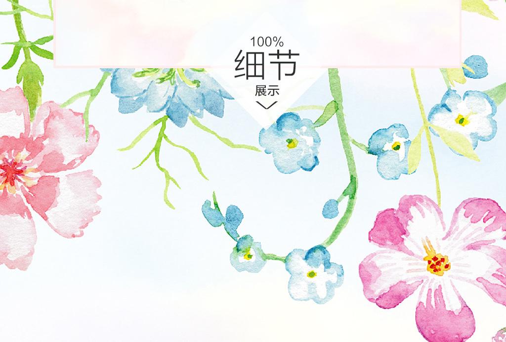 北欧手绘植物花卉田园风格背景墙壁画