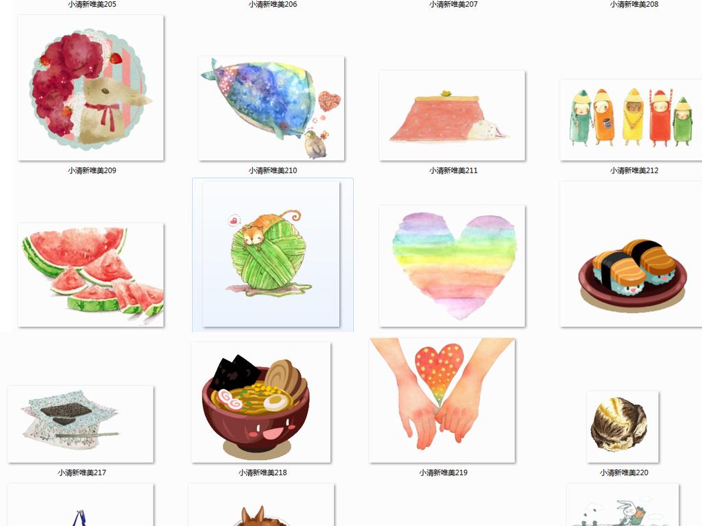 png)水彩手绘动物素材手绘植物水彩手绘生活用品