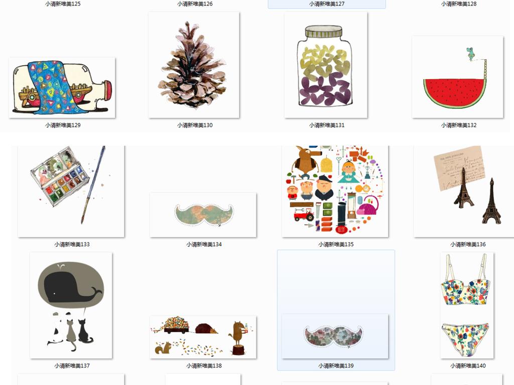 鞋子杯子手绘小品手绘食物手绘器皿手绘素材大全手绘动物