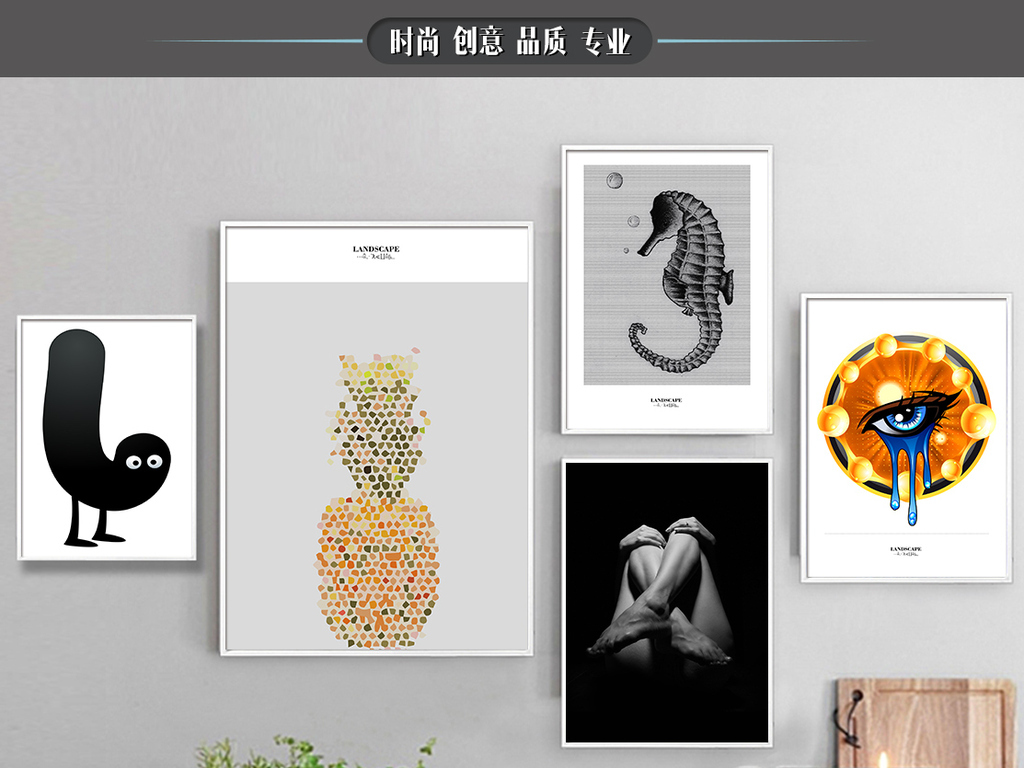 北欧简约黑白美女创意菠萝装饰画