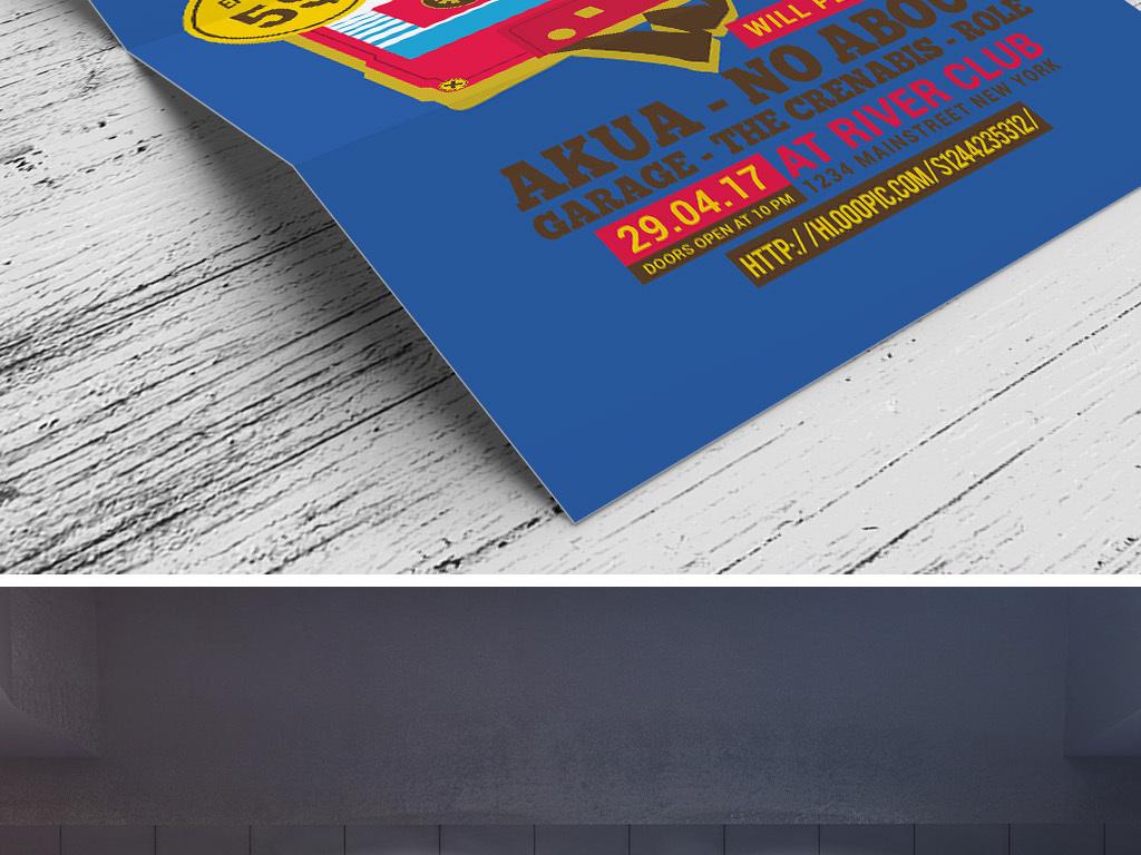 怀旧复古手绘音乐节街舞俱乐部宣传海报模板