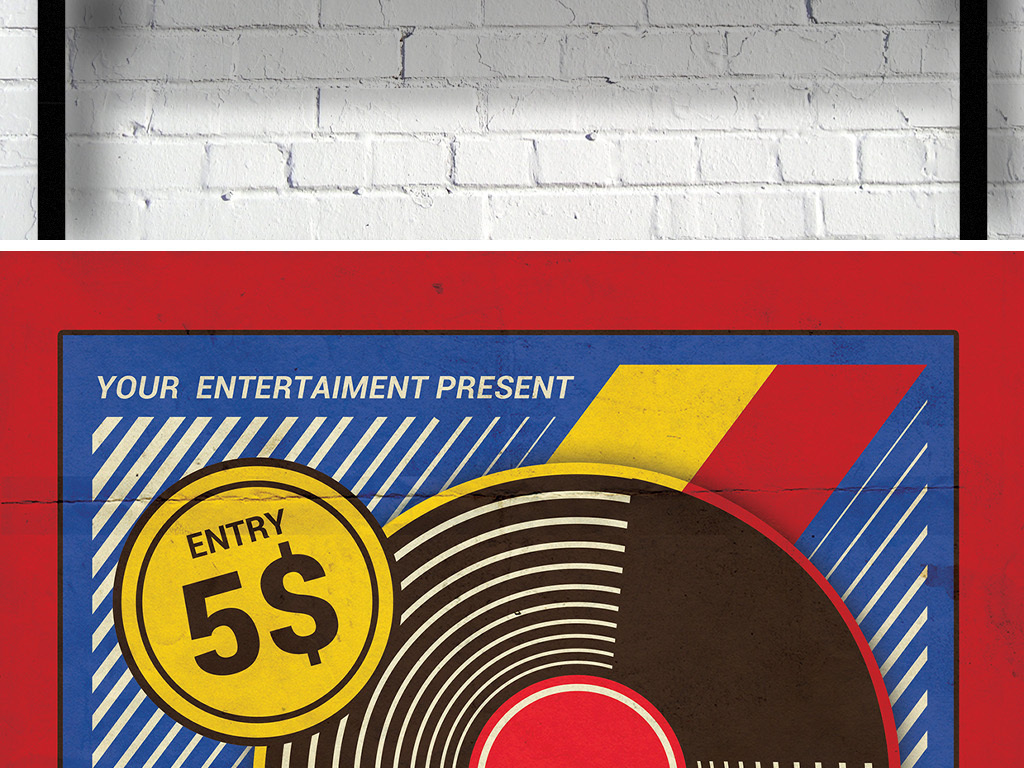 怀旧复古手绘音乐酒吧街舞俱乐部宣传海报