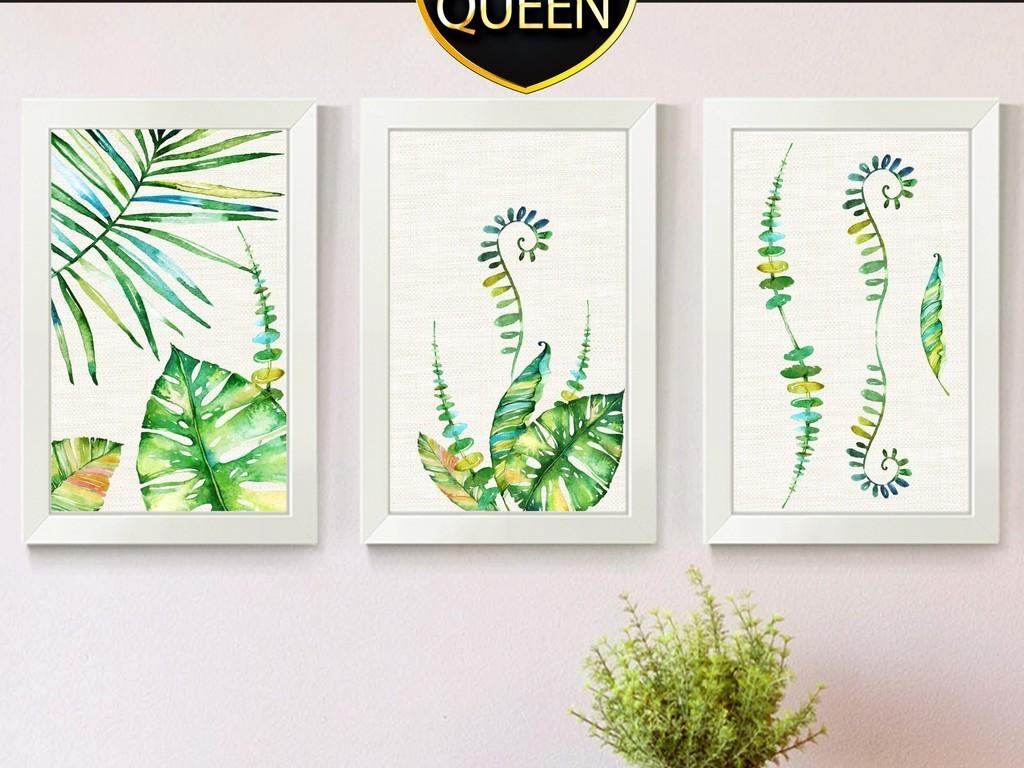 北欧装饰画 植物花卉装饰画 > 北欧清新系列藤蔓植物热带植物水彩手绘