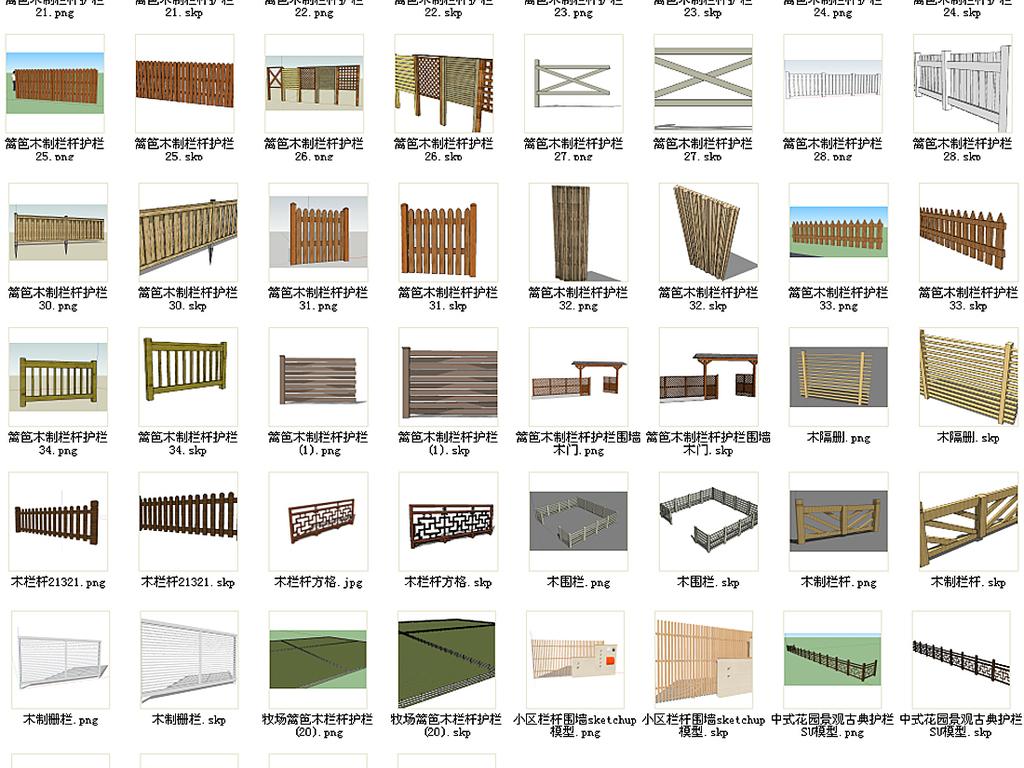 木栏杆木围栏栅栏篱笆su模型