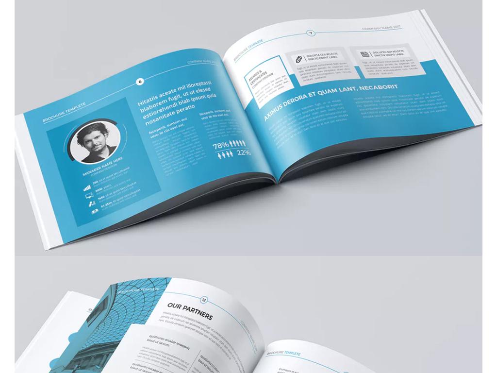 大气蓝色通用企业宣传画册设计公司手册小册子word