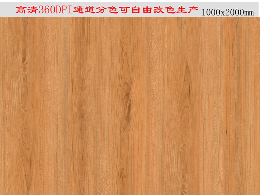 板木纹喷墨陶瓷木纹木纹瓷砖高清凹印木纹素材专色木纹家具木纹分色白
