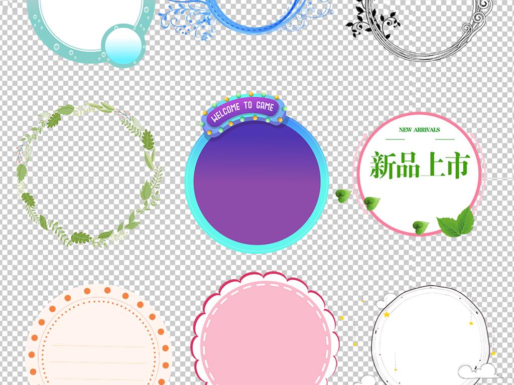 圆形手绘图片圆形图案                                  花边