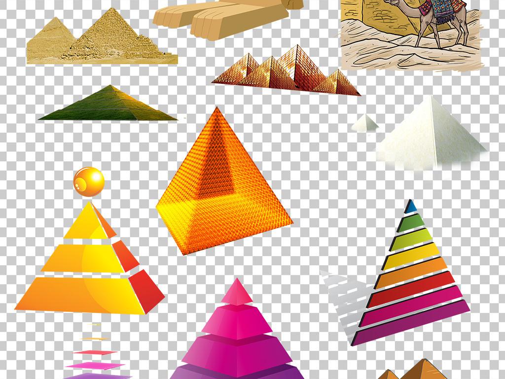 卡通金字塔手绘金字塔ppt图表地产海报素材