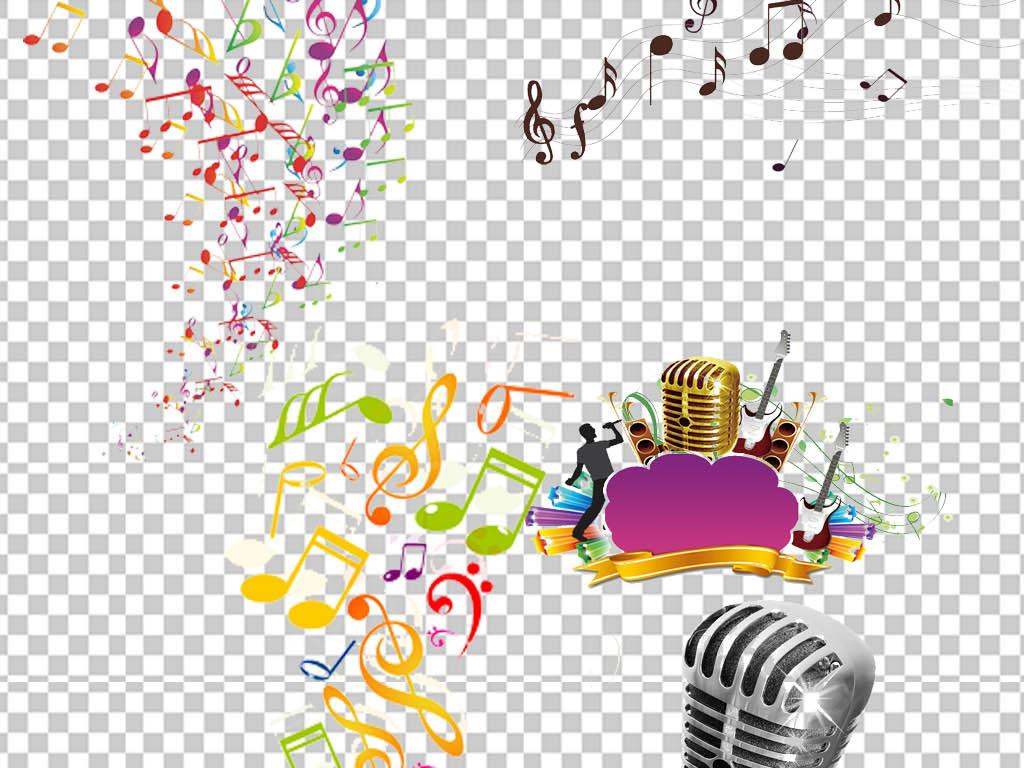 麦克风琴键彩色