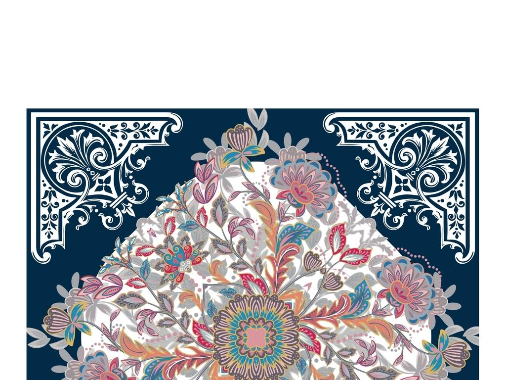 民俗摩洛哥瓷砖纹团花几何多边形数码印花壁画花纹欧式图片