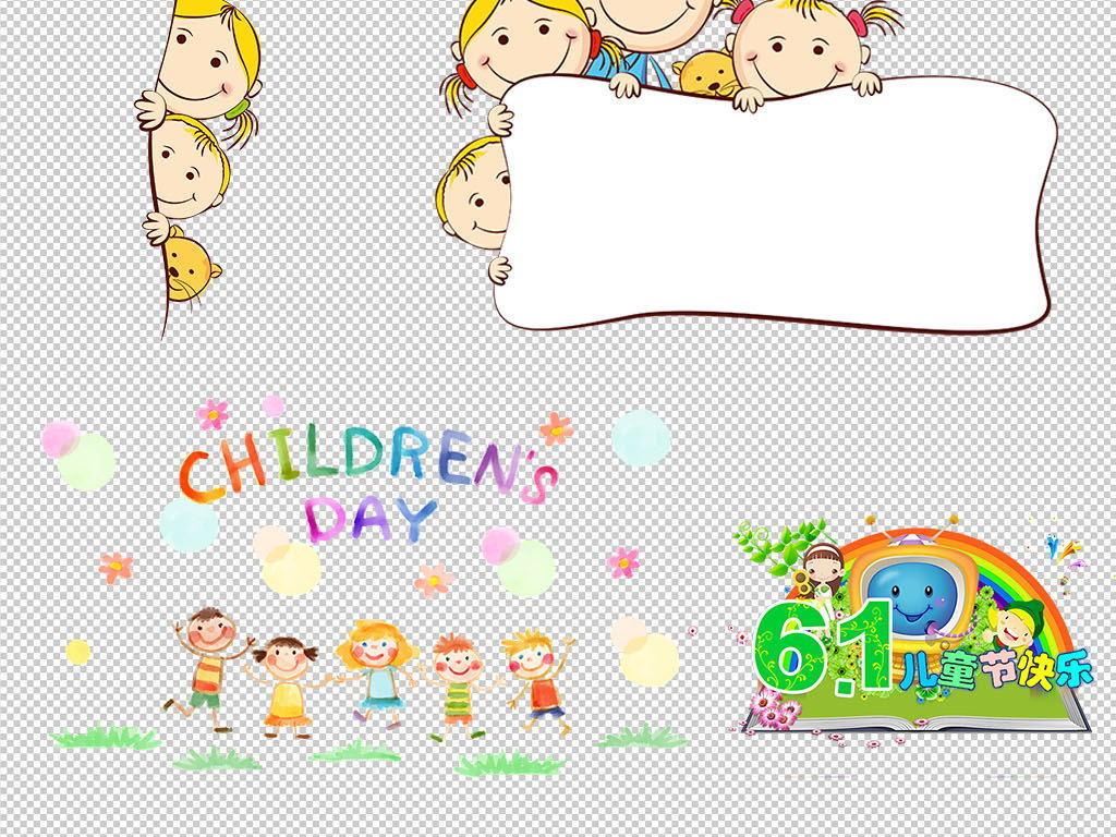 花藤手绘卡通人物彩色糖果棒棒糖艺术字卡通背景幼儿园背景广告卡通
