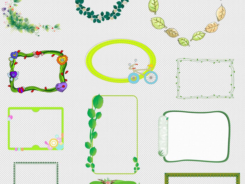 花朵绿色树叶花纹边框装饰免抠png素材