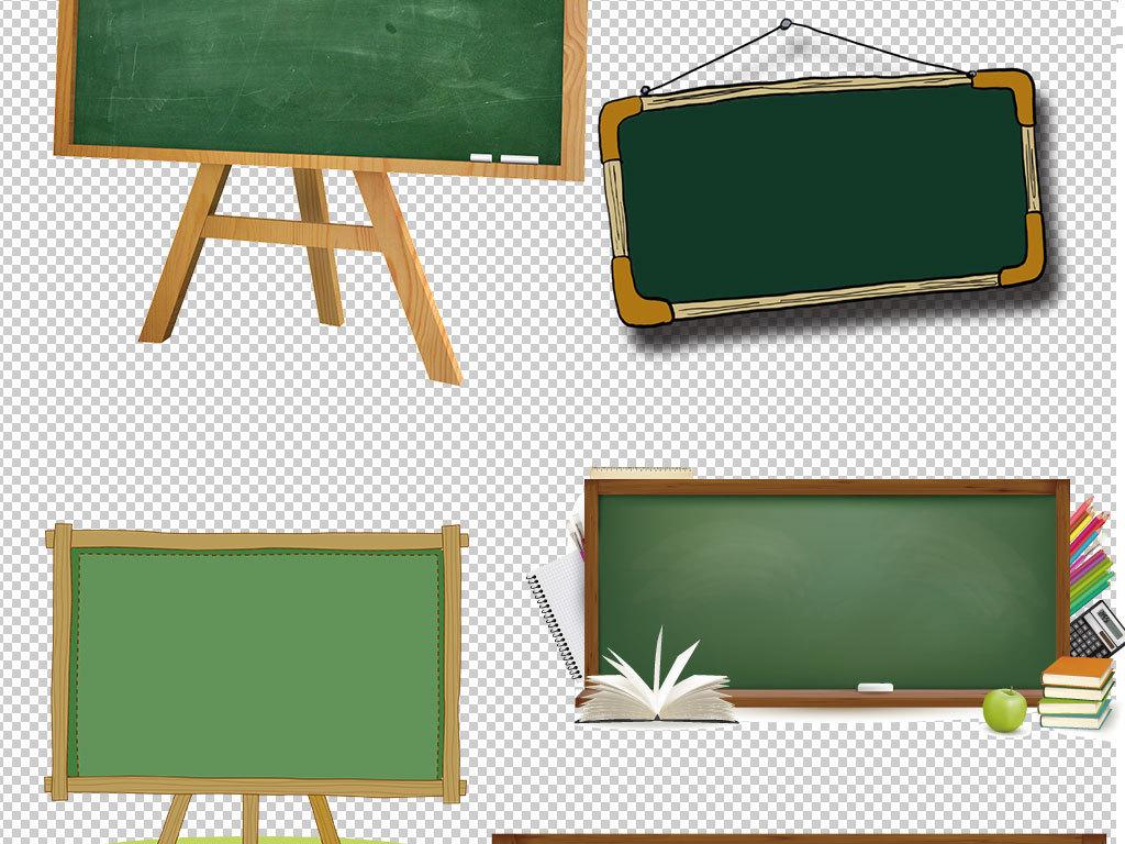 卡通学校教室黑板免扣png素材