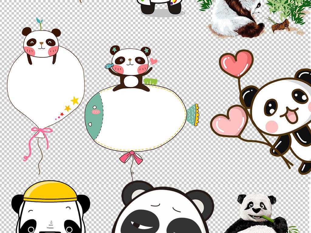 卡通可爱熊猫竹子国宝图片png素材
