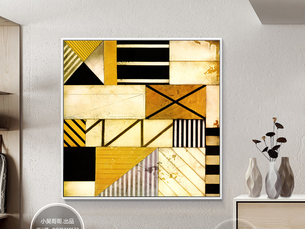 北欧抽象画几何图形抽象纹理装饰画无框画