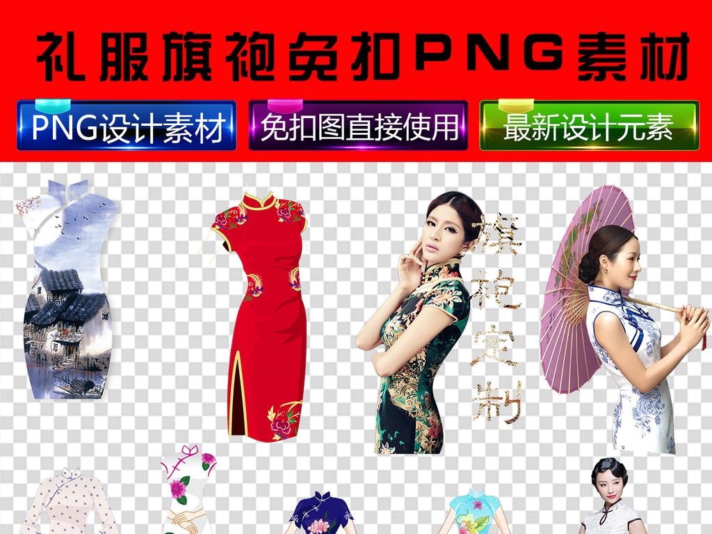 美女手绘女性古典美女民国女性中国风花纹绿色撑伞背影旗袍